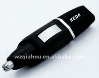 Electrical Nose Ear Hair Trimmer