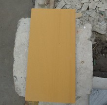 Golden Yellow Gold Sandstone