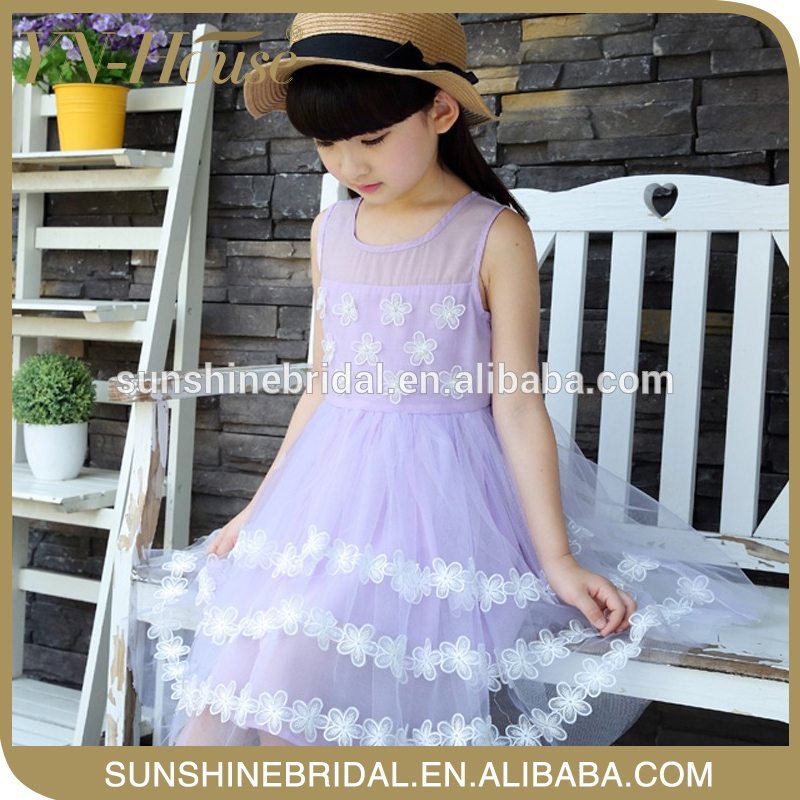 High-quality The latest kids dress collection