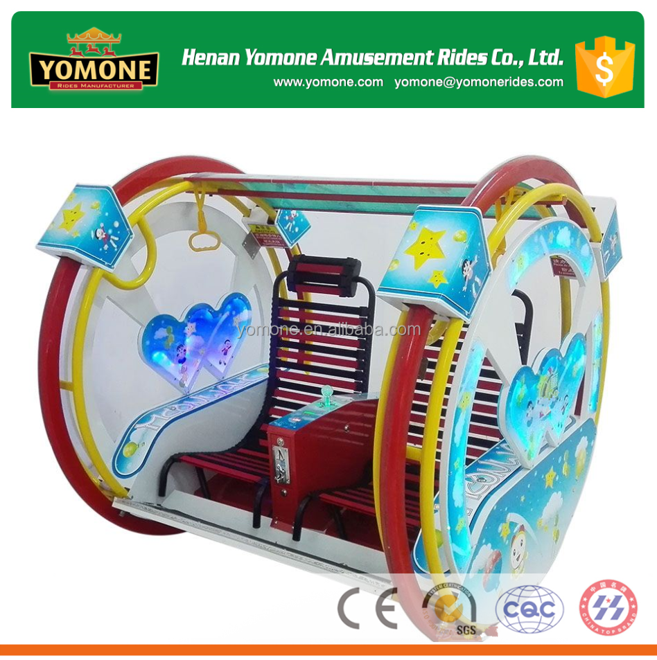 Small amusement rides used in shopping mall/funfair leswing happy swing car for sale