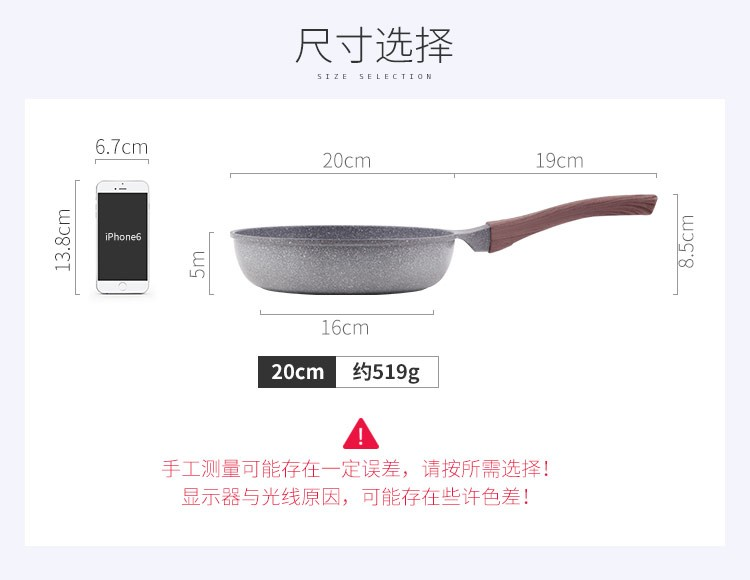 FP18 Aluminum Fry Pan Stone-Derived Non-Stick Coating Skillet Omelet Pan