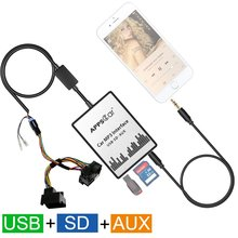 Car accessories original audio mp3 usb player with aux usb sd,audio system digital music changer for Renault