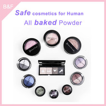 Baked Eyeshadow Cosmetic set for beauty yellow goat hair brush