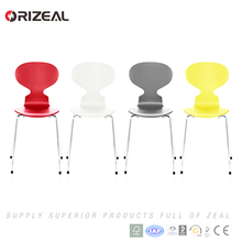 Ant Chair OZ-1128
