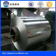secondary quality galvanized steel coil z275