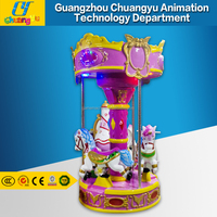 Kiddie Rides China Swing Machine For
