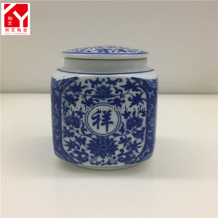 decorative blue and white porcelain ceramic storage canister