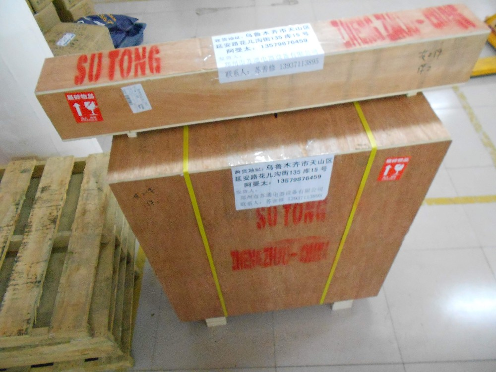 1200 Celsius Quartz Tube Vacuum Tube Furnace for sale