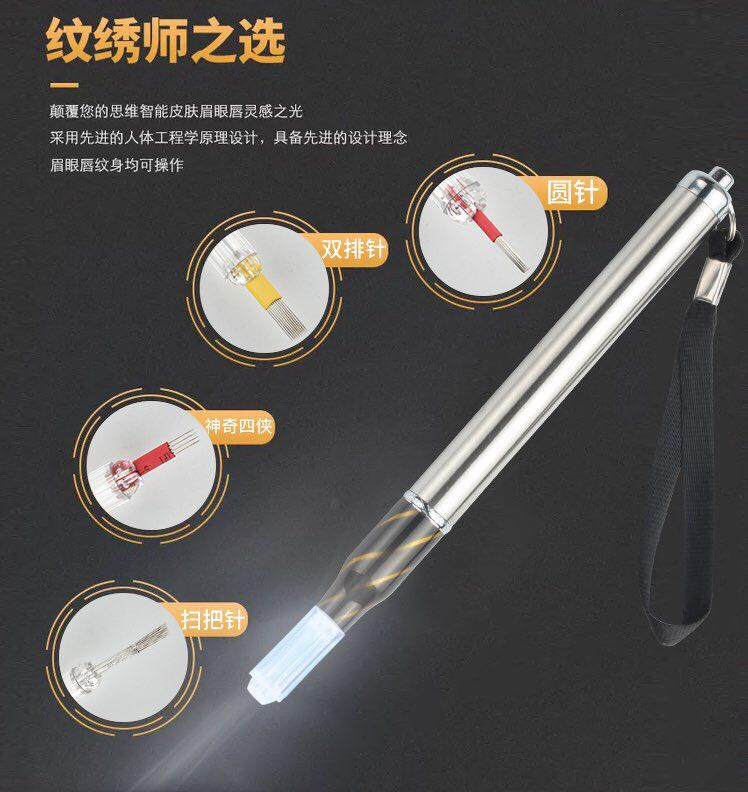 Biomaser New Arrival Multifunctional Microblade Eyebrow Manual Tattoo Pen With Light