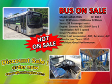 CNG CITY BUS SLK6125NG