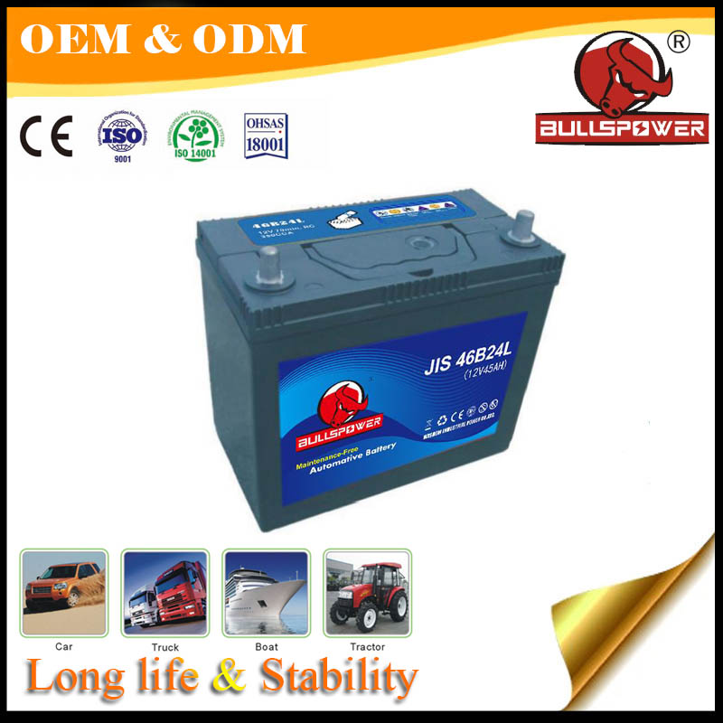 12v45ah rechargeable mf global auto car battery n40zs