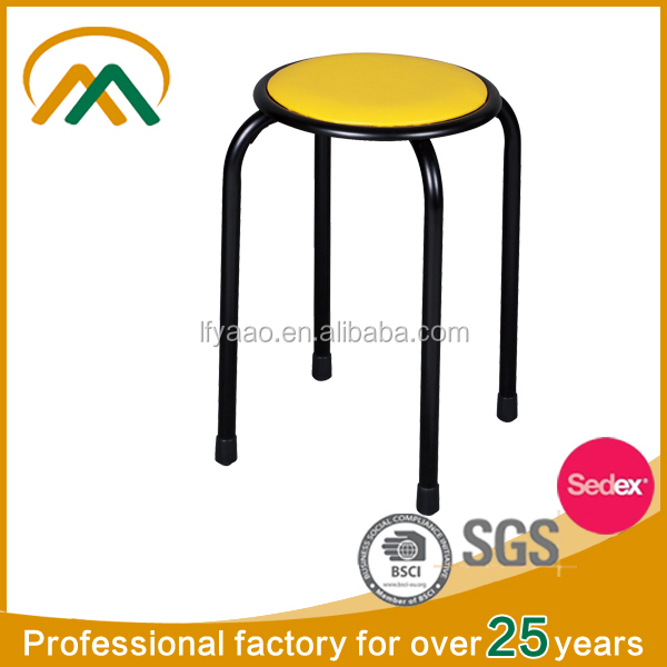 Wholesale yellow leather bar stool stackable KP-S1597