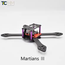 Martian III rc quadcopter 250mm 4mm Arm New Carbon Fiber Light Frame Kit with PDB For FPV Cross Racing Drone Quadcopter