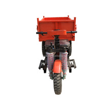 Licheng China factory sales open body electric battery operated three wheel transport vehicle