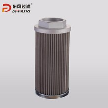 Suction Cartridge Hydraulic Oil Cartridge WUI-400* Suction Filter