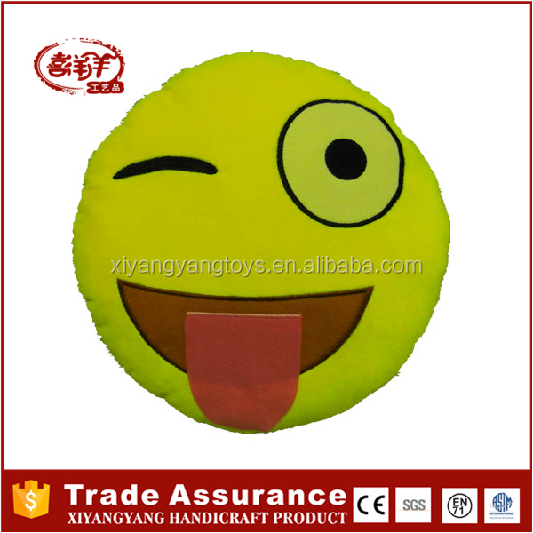 2015 New product pp custom whatsapp emoji pillow cute smiley face soft toys poop plush emoji pillow