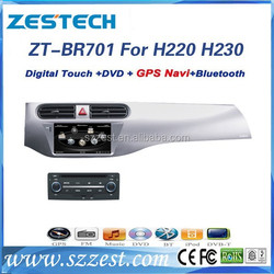 In dash 7inch DVD/VCD/CD/MP3 Player Radio car radio for Brilliance H230 ZT-BR701