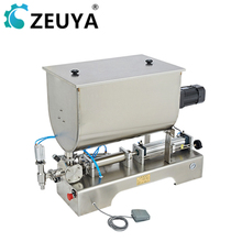 economical auto 5-100ml <strong>fruit</strong> jam filling machine with hopper china manufacturer