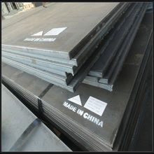 Hot rolled astm a786 carbon steel plate
