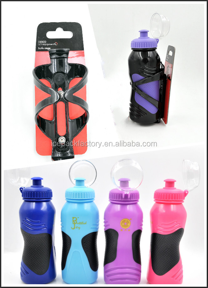 New Design PE Bike Joyshaker Water Bottle With Bicycle Holder & Dustcover,500ml