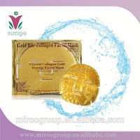 2015 chinese facial mask, gold collagen cosmetic facial mask