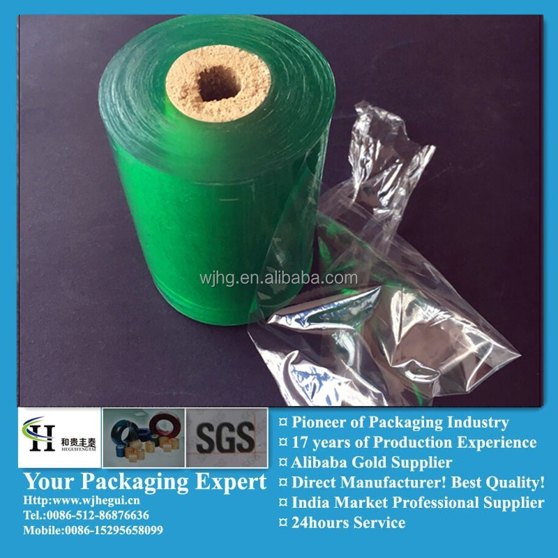 pvc wrapping film india hot