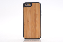 Newest Luxury real wood bamboo mobile phone case for iPhone 6S bamboo case
