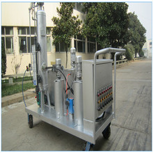 DAF wastewater treatment plant package for small industry