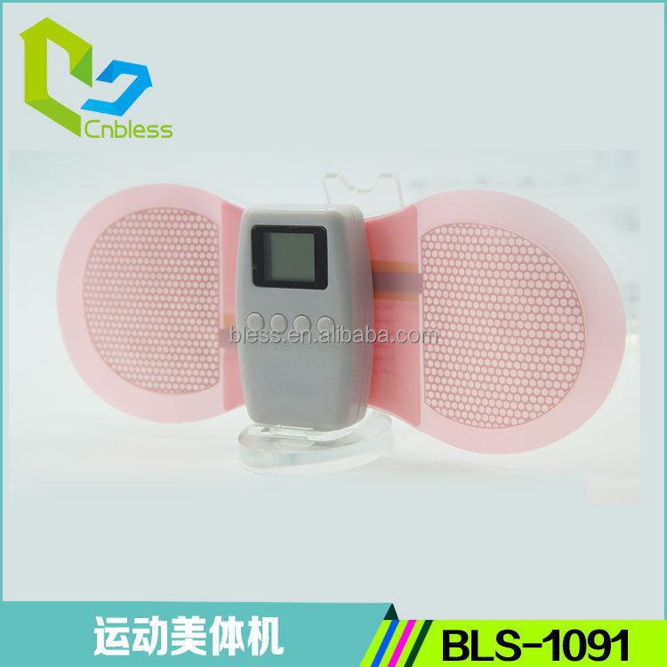 BLS-1091 Crazy Fit Massager with beautiful butterfly shape in Physical Therapy Funtion