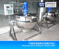 Stainless steel double jacketed kettle with gas heating
