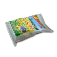 Agricultural seed packaging bag,plastic corn,sunflower,cotton,peacut,grain seed bag 25kg