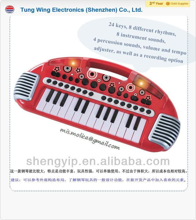 professional instrument music for kids,wholesale kids electronic musical instruments