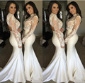 Real Pictures Elegant White Two Pieces High Neck Satin LongSleeve Mermaid Bridesmaid Dress