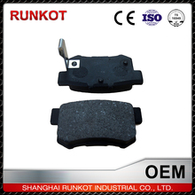High Quality Factory Direct Sale Brake Check