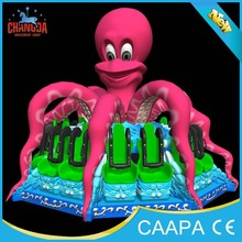 thrilling amusement ride !! popular new rides thrilling amusement ride gyro octopus