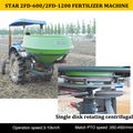 HOT SALE HIGH QUALITY STAR 2FD-600 2FD-1200 FERTILIZER MACHINE FOR AGRICULTURE
