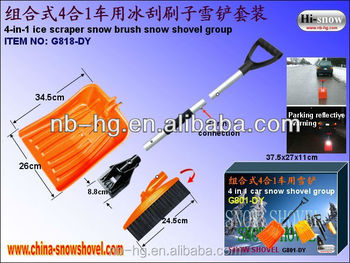 4-In-1 Car Snow Shovel Brush Scraper Kit