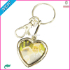 /product-detail/2014-fashion-heart-pendant-can-put-picture-key-chain-60043825694.html