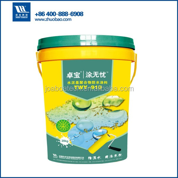 home improvement cement based polymer waterproof coating for shower