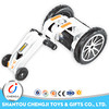 Hot Sale 4 Wheel New Arrival
