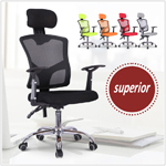 Comfortable best mesh pc gaming computer chair