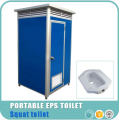Top toilet manufacturer,fashion design custom toilets,prefabricated mobile public toilet