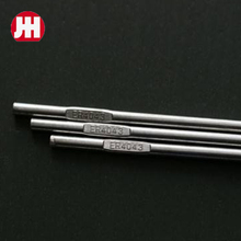 China manufacturer cheap aluminium electrode 80mm