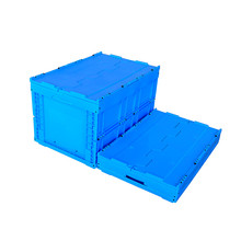 Hard plastic packaging foldable crate box