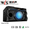 Portable professional Party PA audio boombox speaker with 5 inch subwoofer
