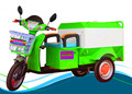 CE certificate approved sanitary tricycles/cyclomotors/sanitation vehicles 31000015