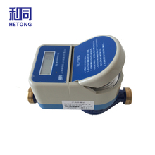 Intelligent Prepaid Stepped Tariff Water Meter