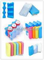 Cool equipment ice pack sheet