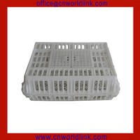 Top Sale 760 Live Poultry Transport Plastic Animal Cages