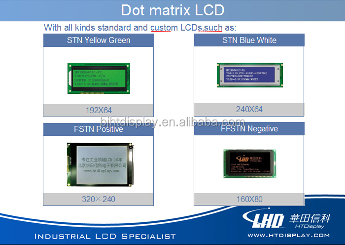 Customized LCD very small lcd screen